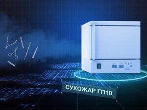 3Д анимация. видео презентация продукта